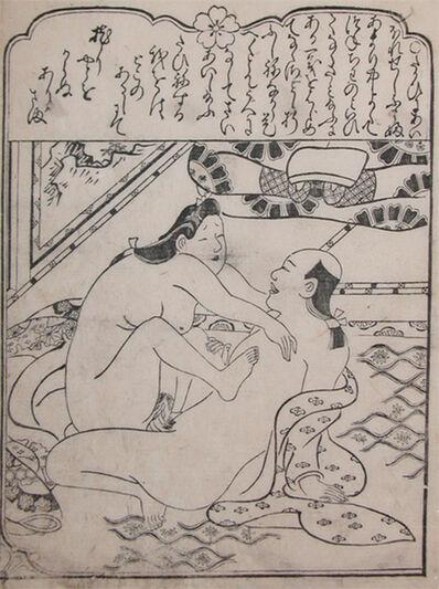 Hishikawa Moronobu, 'Good Times', ca. 1680