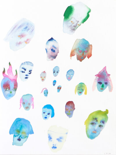 Lola Rose Thompson, 'People Trying To Communicate Telepathically And Improving Gradually', 2016