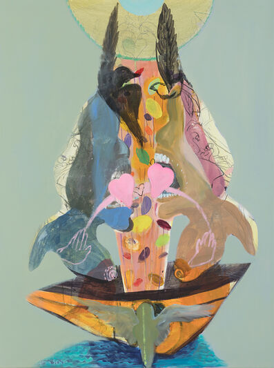 Yasemin Senel, 'Knokke 15', 2016