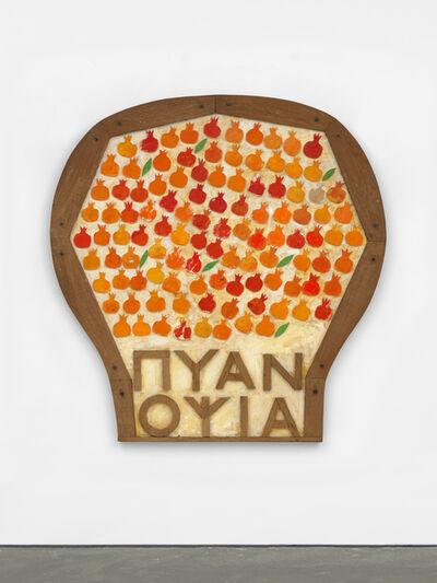 Joe Tilson RA, 'Pyanopsia Version B', 1982