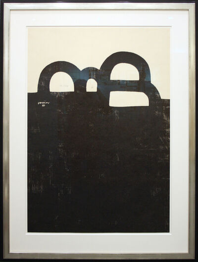 Eduardo Chillida, 'Chicago', 1983