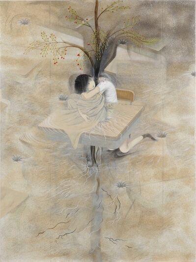 Tomoko Kashiki, 'My Tree', 2015