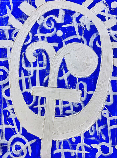 Victor Ekpuk, 'Composition in Blue 1', 2019