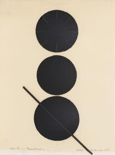 Noriyuki Haraguchi, 'No.8 Practice', 1987