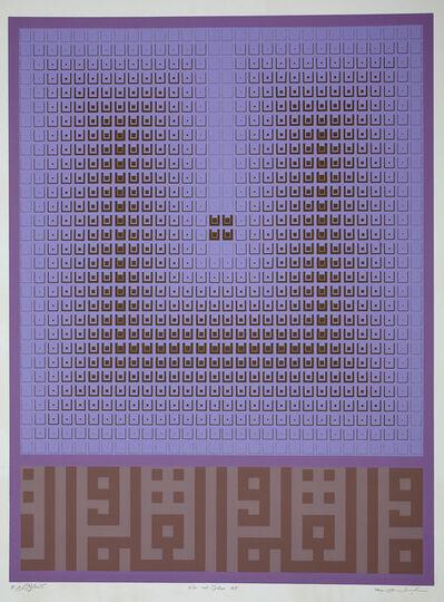 Kamal Boullata, 'Nun wal-Qalam', 1983
