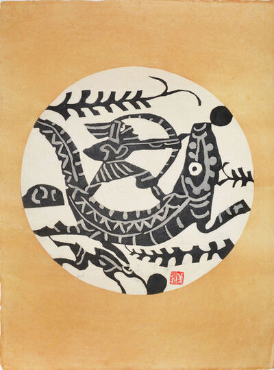 Yoshitoshi Mori, 'Hunter and Crocodile', 1960