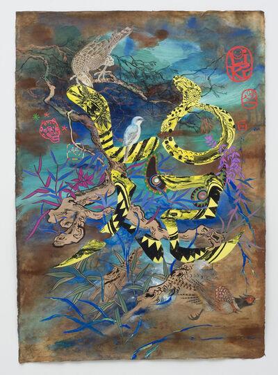 Jiha Moon, 'Foreign Love', 2013