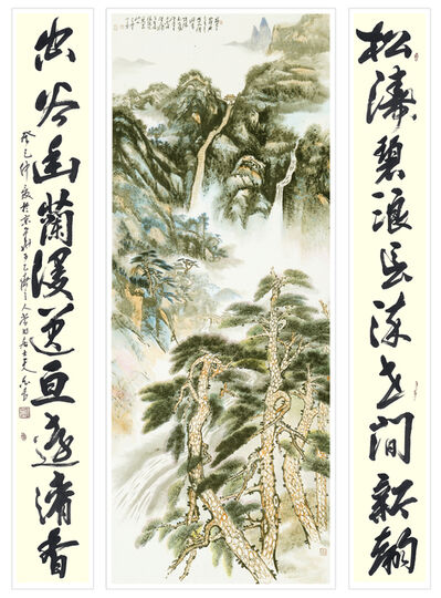 Zhang Yanyun, 'Appreciation of TaiShan 望岳 '
