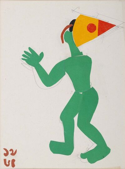 Benode Behari Mukherjee, 'Child with Orange Hat', 1965