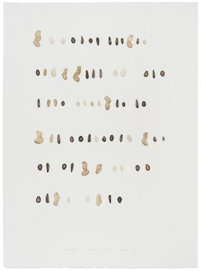 Guo Hongwei 郭鸿蔚, 'Poem 诗', 2017