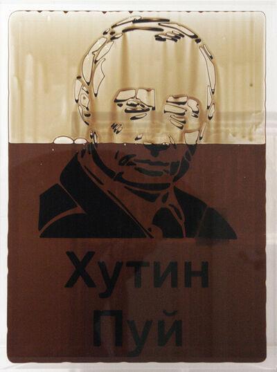 Andrei Molodkin, 'Pui Xytin', 2011