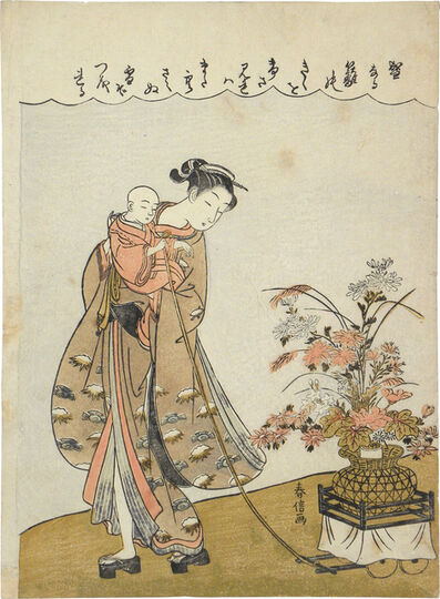 Suzuki Harunobu, 'Young Beauty Carrying a Child Pulling a Flower Cart', ca. 1770