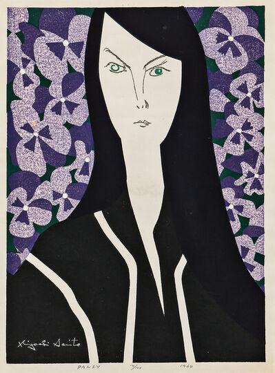 Kiyoshi Saito, 'Pansy', 1964