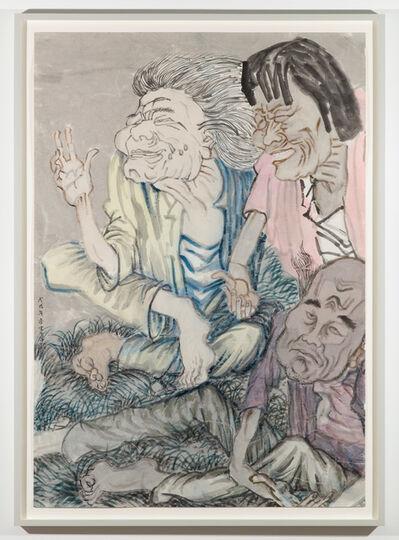 Yun-Fei Ji 季云飞, 'The Underworld Petitioners', 2017-2018