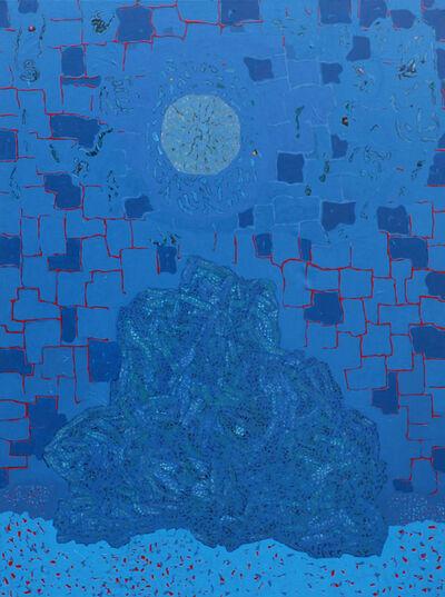 Kiro Urdin, 'Arizona Dream', 2017