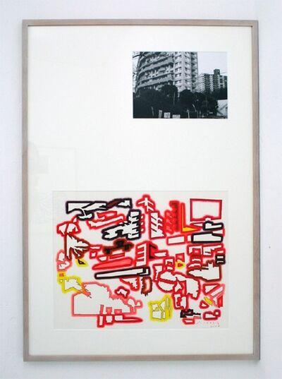 Toshiaki Hicosaka, 'Memo of Expansion (Condominium Building)', 2010