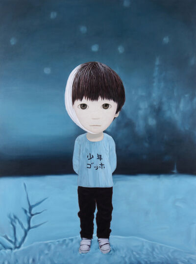 Mayuka Yamamoto, 'Little Van Gogh', 2015