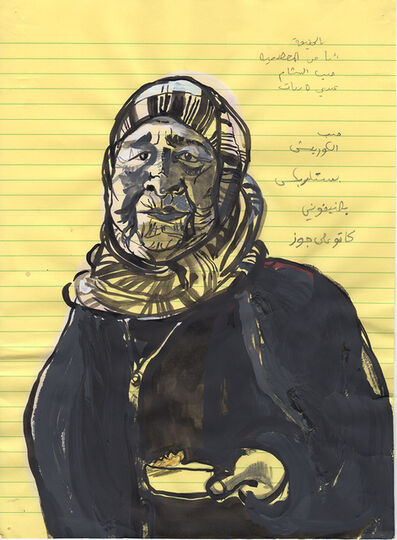 Mounira Al Solh, ' I strongly believe in our right to be frivolous', 2012–ongoing