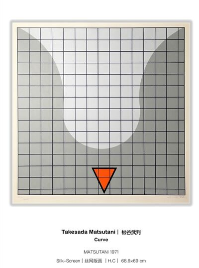 Takesada Matsutani, 'Curve', 1971