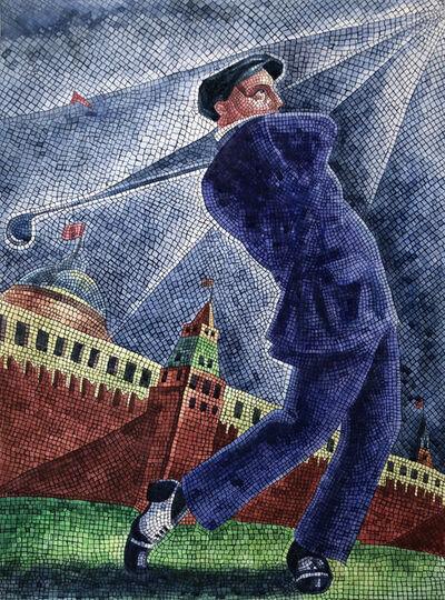 Anatoly Gankevich, '«Mayakovsky – golf»', 2019