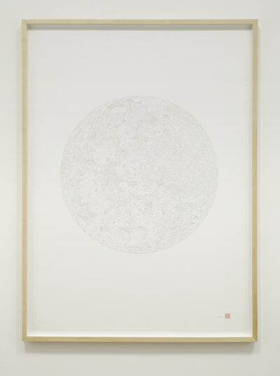 Hiraki Sawa, 'Wax (Full Moon)', 2014