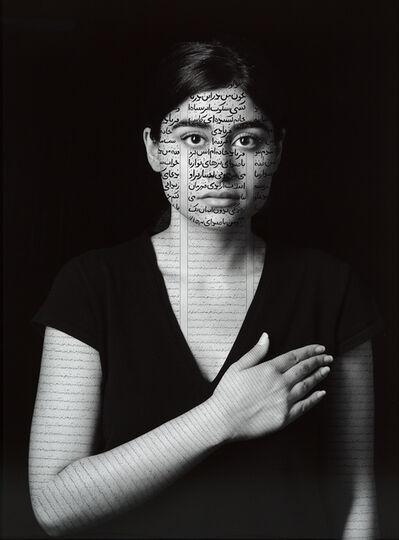 Shirin Neshat, 'Nida', 2012