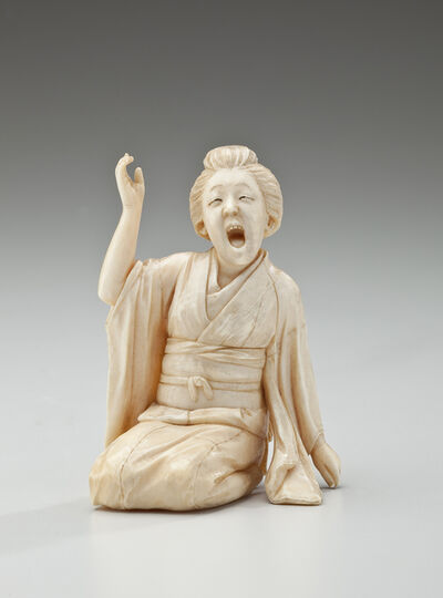 Unknown Artist, 'Woman Singing (Japan)', 1868-1912