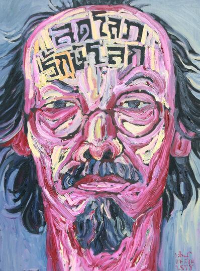 Vasan Sitthiket, 'Reduce greedy,save planet!', 2015