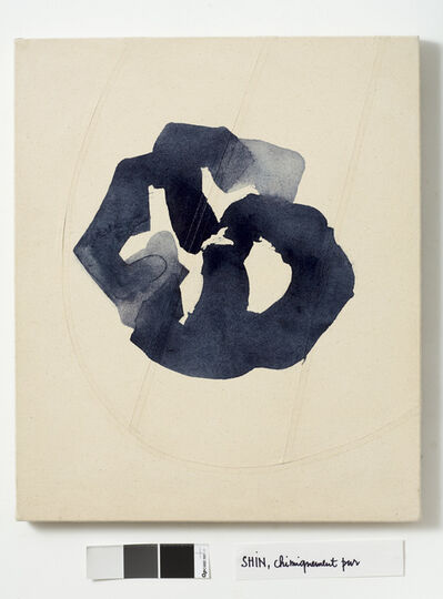Vincent Gassin-Gradstein, 'Shin', 2016