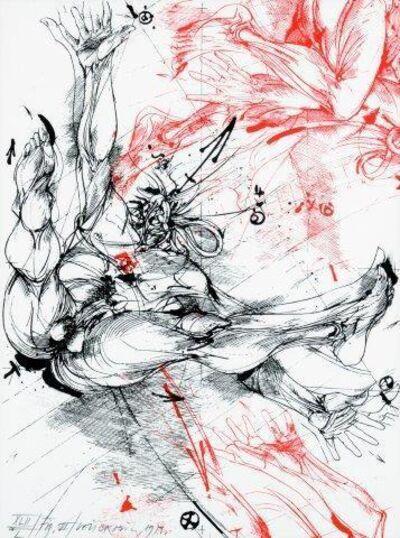 Vladimir Velickovic, 'Etude pour l'homme qui court', 1996