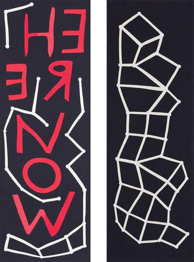 Susan Hefuna, 'Untitled 1', 2012