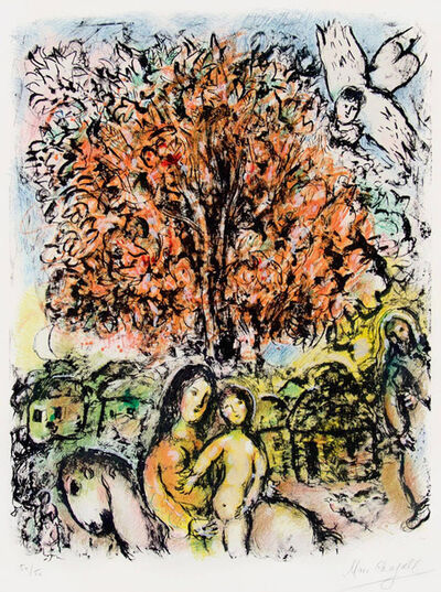 Marc Chagall, 'La Sainte Famille (The Holy Family)', 1970