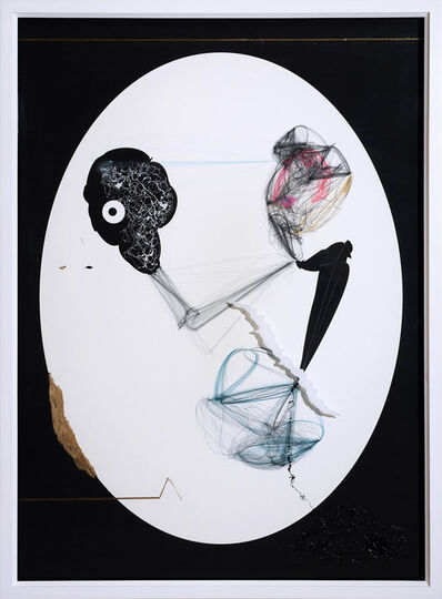 Aditya Pande, 'C:H&M', 2014