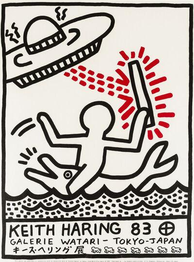 Keith Haring, 'Galerie Watari', 1983