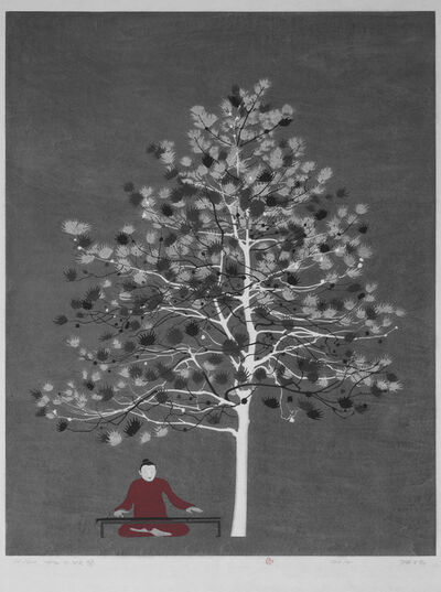 Chen Qi 陈琦, 'Playing Qin under the Pine', 2015