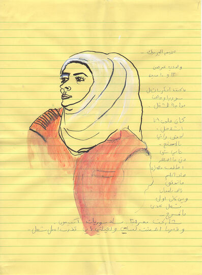 Mounira Al Solh, 'I strongly believe in our right to be frivolous ', 2012–ongoing