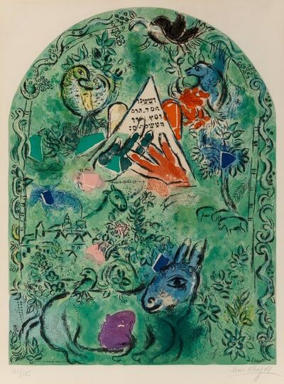 Charles Sorlier after Marc Chagall, 'The Tribe of Issachar, from Jerusalem Windows', 1964