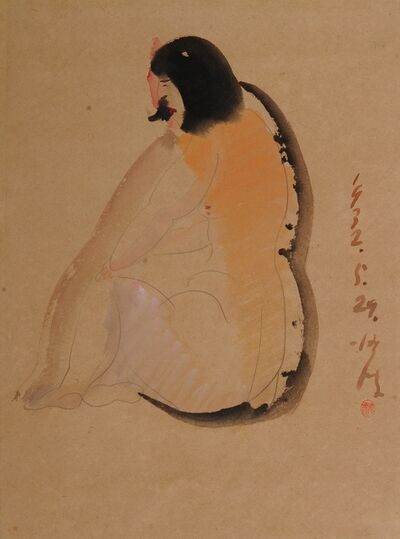 Chen Cheng-Po 陳澄波, 'Seated Nude', 1932