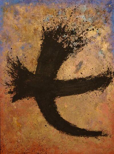 Doug Coffin, 'Abiquiu Zen', 2017