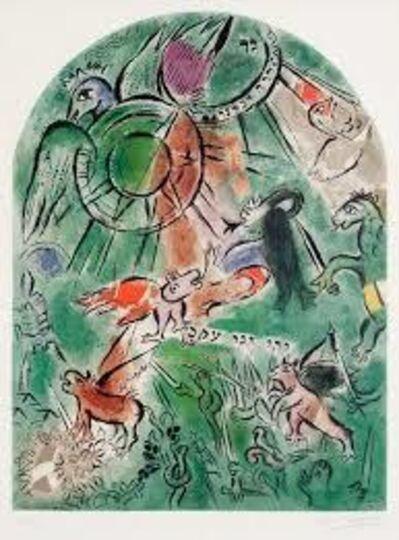 Marc Chagall, 'Jerusalem Windows - Gad', 1962