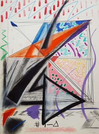 Kazuhide Yamazaki, '1 - △ (One - Triangle)', 1981