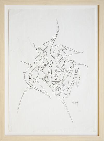 DARE (Sigi von Koeding), 'Memories 26', 2020