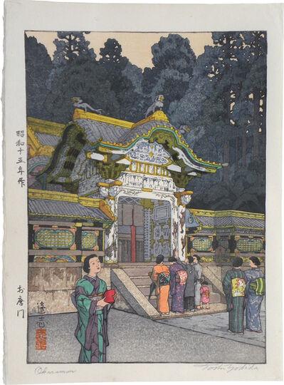 Toshi Yoshida, 'Okaramon', 1940