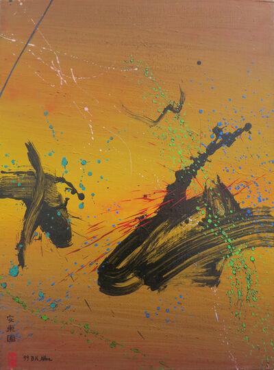 Don Ahn, 'Winter Plum Tree', 1999