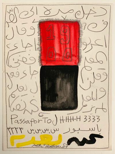 Fathi Hassan, 'Untitled ', 1987