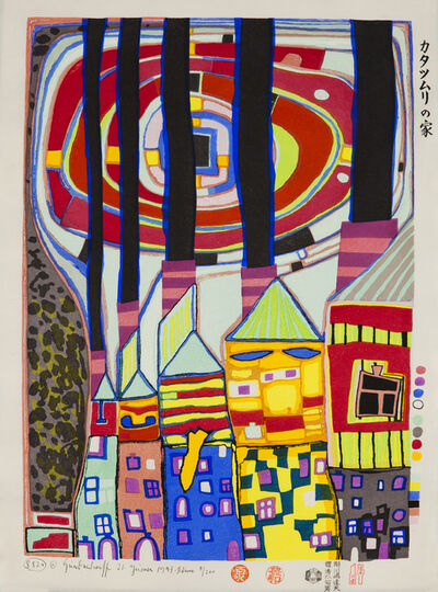 Friedensreich Hundertwasser, 'Snail Houses with Black Smoke', 1996