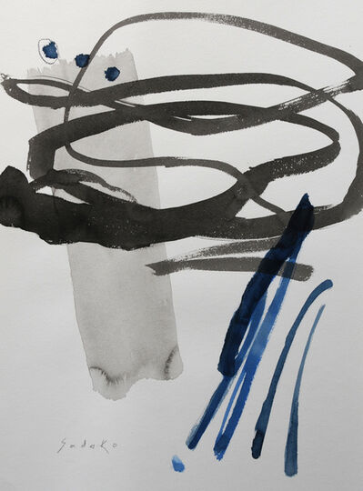 Sadako Lewis, 'Abstract Form #22', 2019