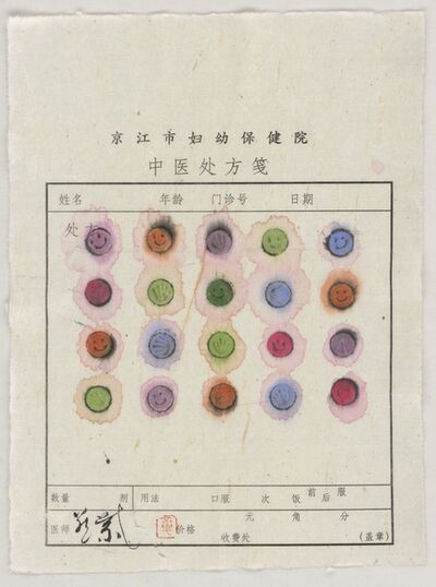 Zhang Yanzi, 'Prescriptions 處方 69', 2019