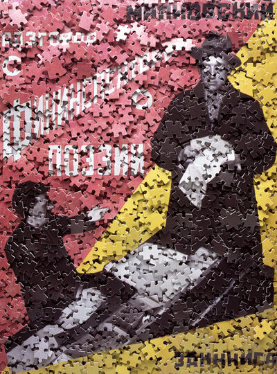 Vik Muniz, 'Conversation with the Finance Inspector about Poetry, after Rodchenko', 2007