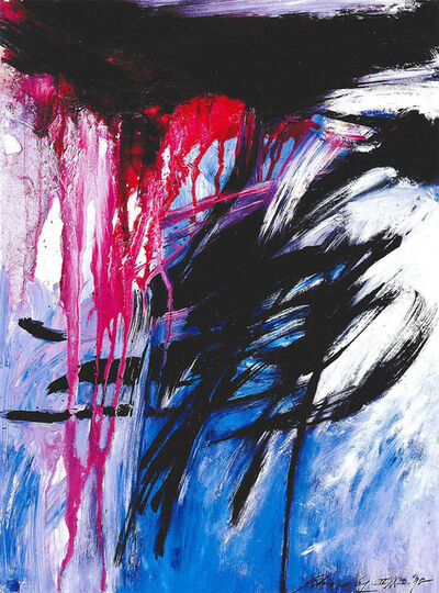 John Way 魏樂唐, 'Untitled '92 II', 1992